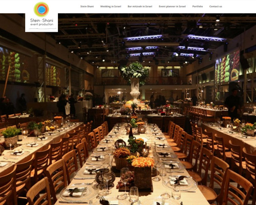 בניית אתר וורדפרס לשטיין-שני הפקת אירועים