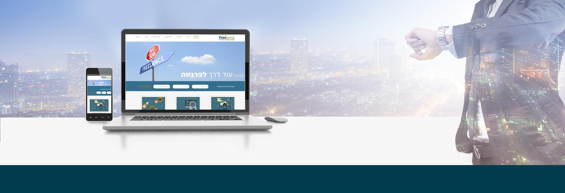 אודיזיין- אתר לכל תקציב