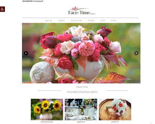 אתר וורדפרס בזול - תבנית פרחים