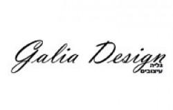 גליה עיצובים- עיצוב לוגו