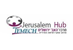 האב ירושלים- המרחב העסקי לאשה החרדית