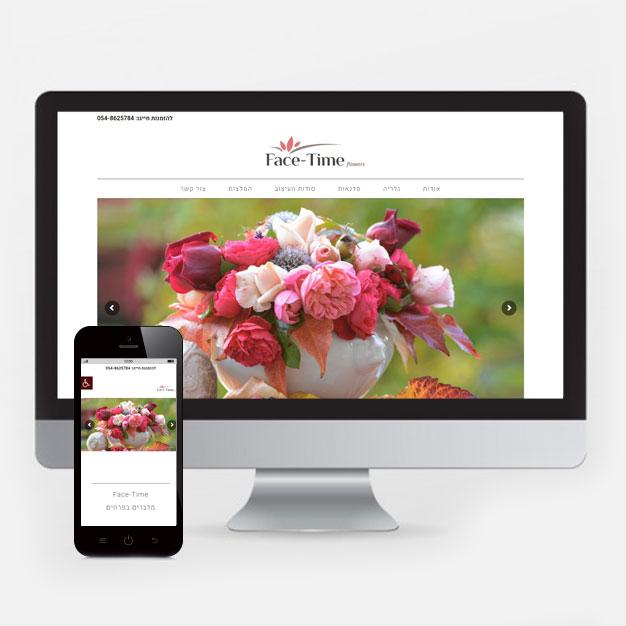 אתר וורדפרס בזול תבנית פרחים