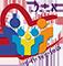 לוגו-לקוחות_0011_logo-site-hear