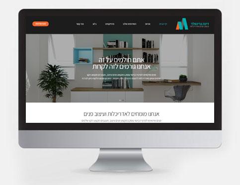 אתר וורדפרס בזול- אודיזיין בניית אתרים ושיווק דיגיטלי