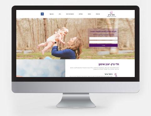 אתר וורדפרס בזול למטפלים- אודיזיין בנית אתרים ושיווק דיגיטלי