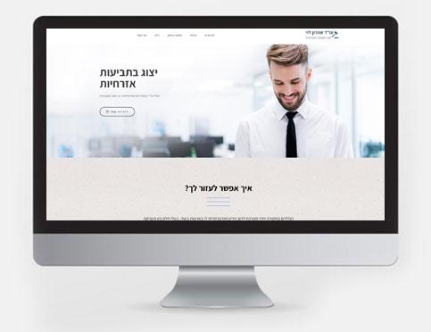 אתר וורדםרס לעורכי דין בזול- אודיזיין בניית אתרים ושיווק דיגיטלי