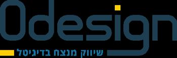 אודיזיין- בניית אתרים ושיווק דיגיטלי
