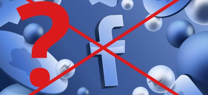 להצטרף לחרם על פייסבוק או לא?