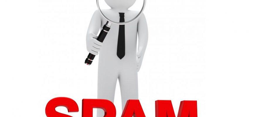 איך למנוע מהמיילים מהאתר להגיע לספאם